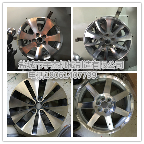 轮毂修复案例